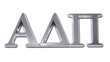 Alpha Delta Pi Chrome Emblem