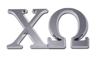 Chi Omega Chrome Emblem image