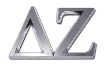 DZ Chrome Emblem