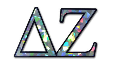 DZ Reflective Decal  image