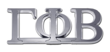 Gamma Phi Beta Chrome Emblem