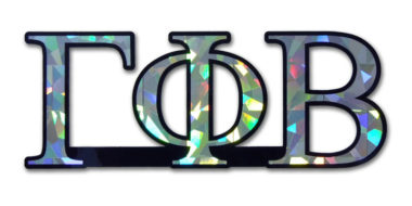 Gamma Phi Beta Reflective Decal
