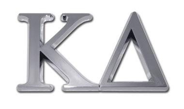 Kappa Delta Chrome Emblem