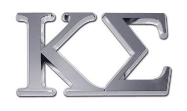 Kappa Sigma Chrome Emblem image