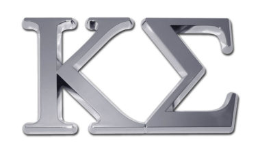 Kappa Sigma Chrome Emblem