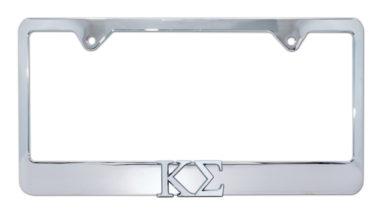 Kappa Sigma Chrome License Plate Frame