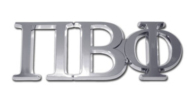 Pi Beta Phi Chrome Emblem