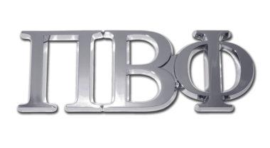 Pi Beta Phi Chrome Emblem
