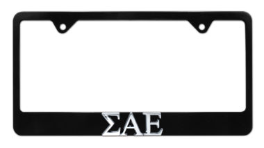 Sigma Alpha Epsilon Black License Plate Frame