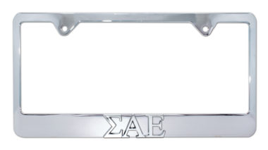 Sigma Alpha Epsilon Chrome License Plate Frame