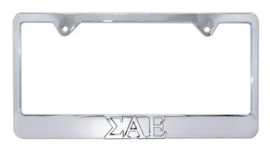 Sigma Alpha Epsilon Chrome License Plate Frame