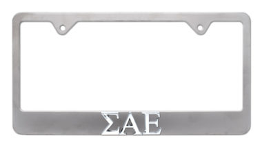 Sigma Alpha Epsilon Matte License Plate Frame