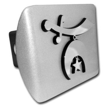 Shriner Emblem on Brushed Hitch Cover