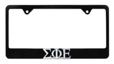 Sigma Phi Epsilon Black License Plate Frame