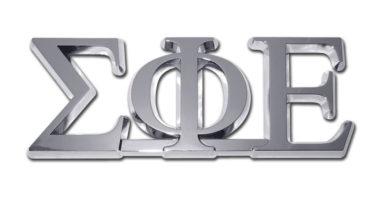 Sigma Phi Epsilon Chrome Emblem