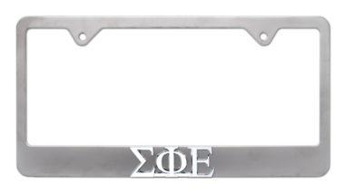 Sigma Phi Epsilon Matte License Plate Frame