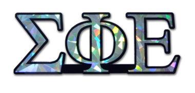 Sigma Phi Epsilon Reflective Decal  image