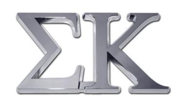 Sigma Kappa Chrome Emblem