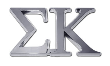 Sigma Kappa Chrome Emblem image