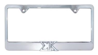 Sigma Kappa Chrome License Plate Frame
