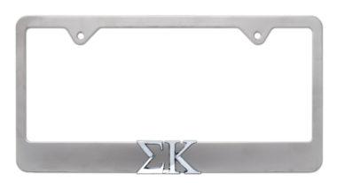 Sigma Kappa Matte License Plate Frame