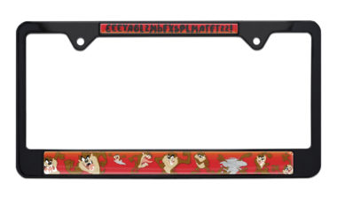 Tasmanian Devil Black License Plate Frame