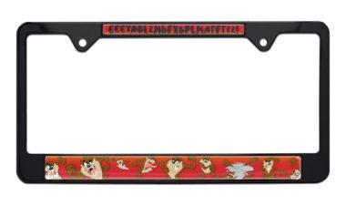 Tasmanian Devil Black License Plate Frame